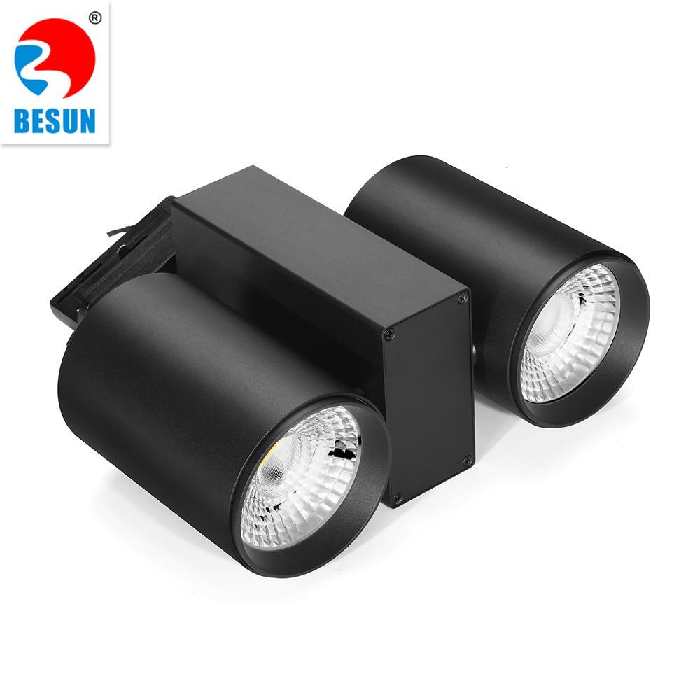 T7002 COB LED Track Light