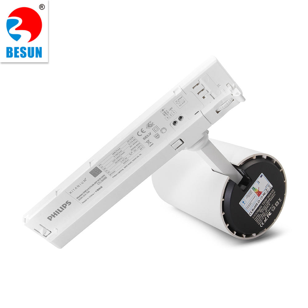 T2503 COB LED Track Light