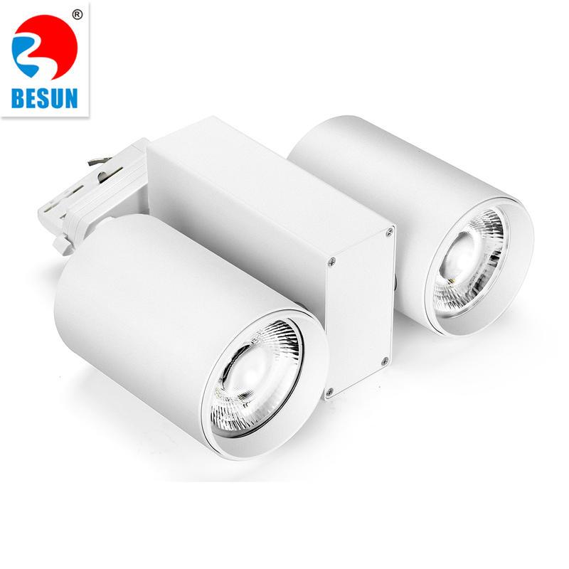 T02 Series COB LED Track Light