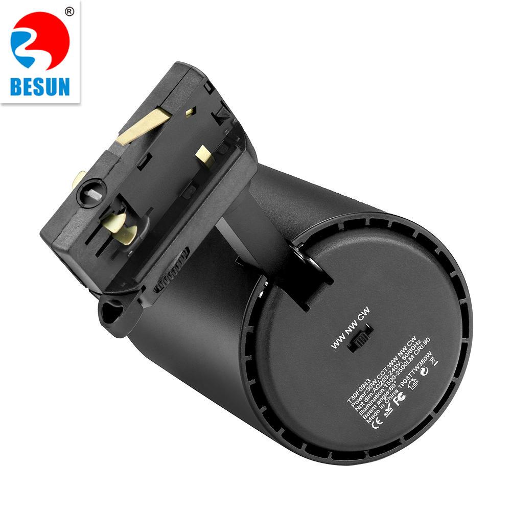 T3009 COB LED Track Light