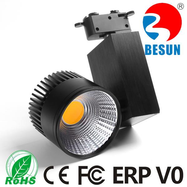 T2021, T2031, T2043 COB LED Track Light