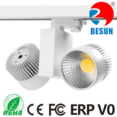 T2021D, T2031D, T2043D COB LED Track Light