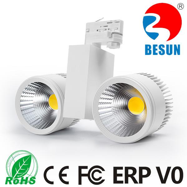 T3021D, T3031D, T3043D COB LED Track Light