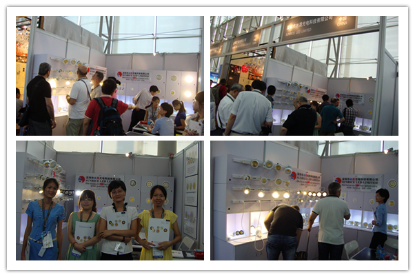 2012 Guangzhou International Lighting Fair