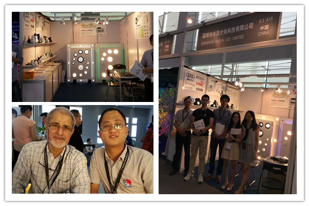 2014 Guangzhou International Lighting Fair