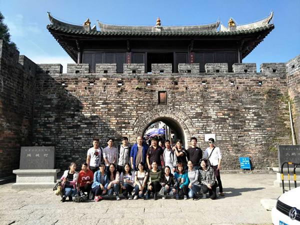 2016 The ancient city of Dapeng