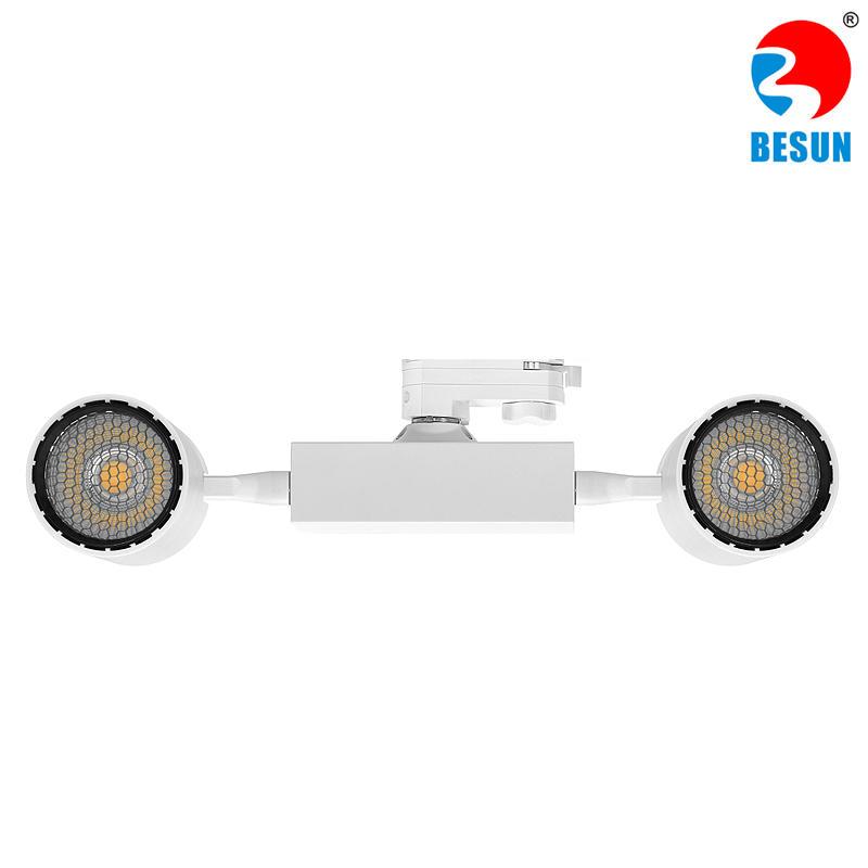 T04G COB LED Track Light