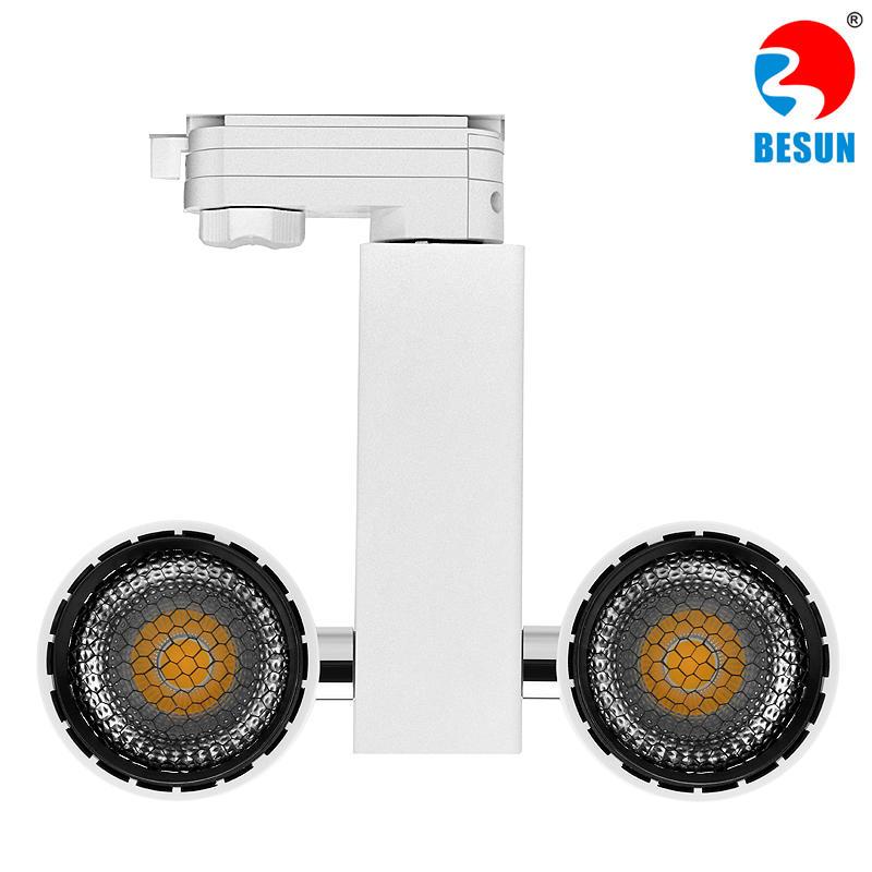 T02G COB LED Track Light