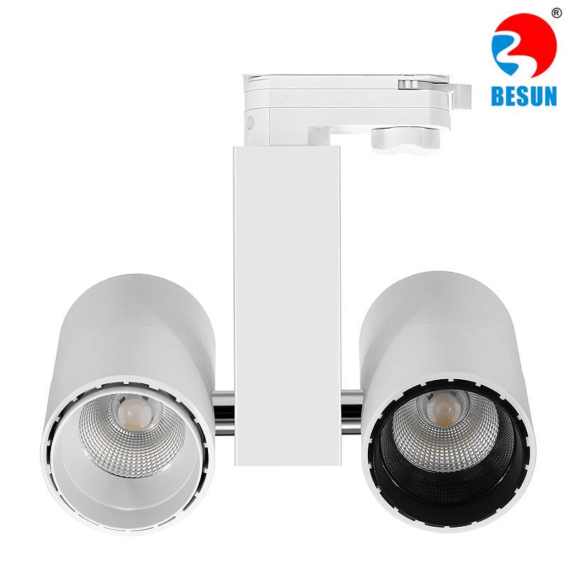 T02H COB LED Track Light