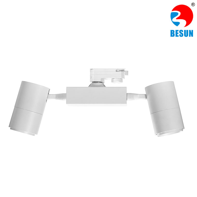 T04H COB LED Track Light