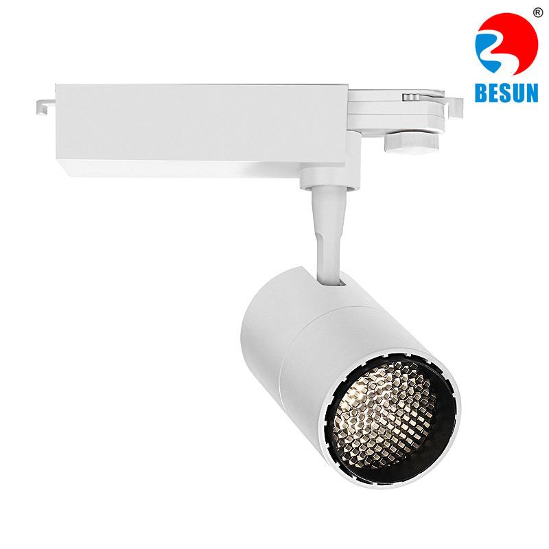 T05G COB LED Track Light