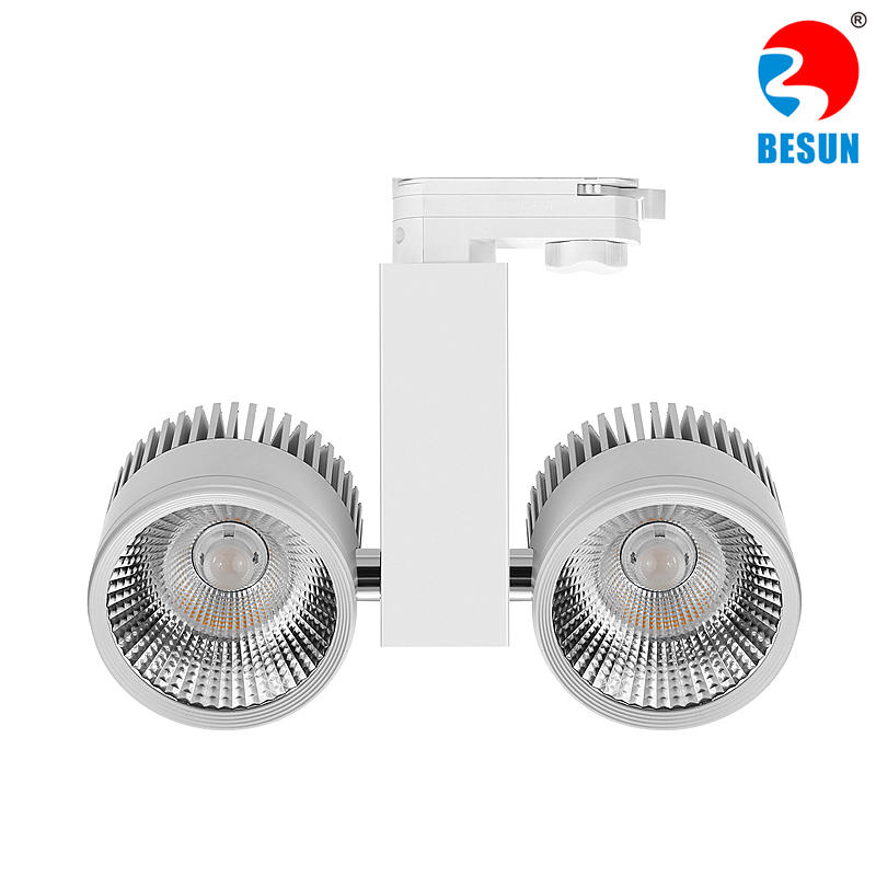 T07F COB led track light