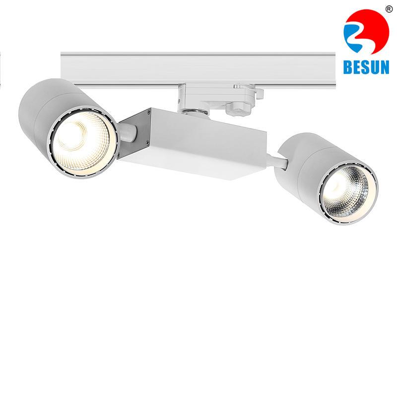 T7004 COB LED Track Light
