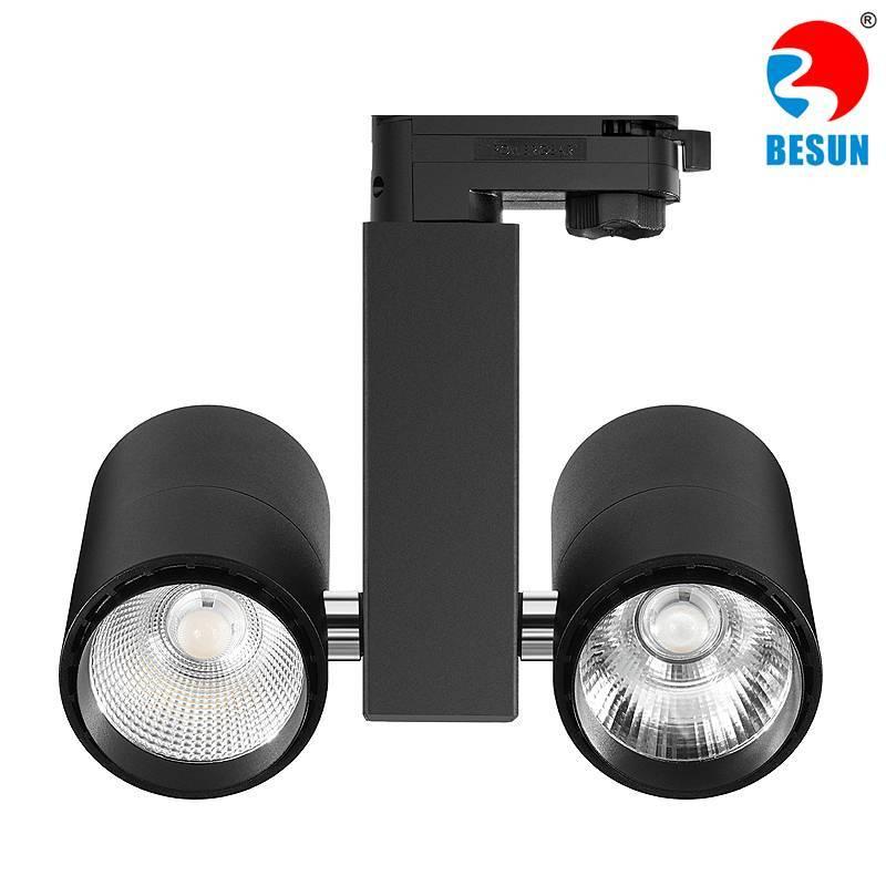 T02F COB LED Track Light