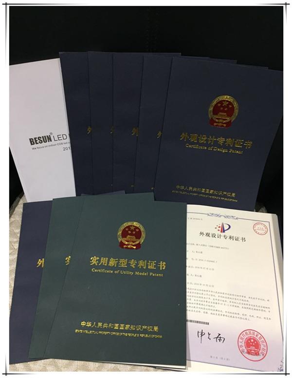 BESUN 's patent certificates