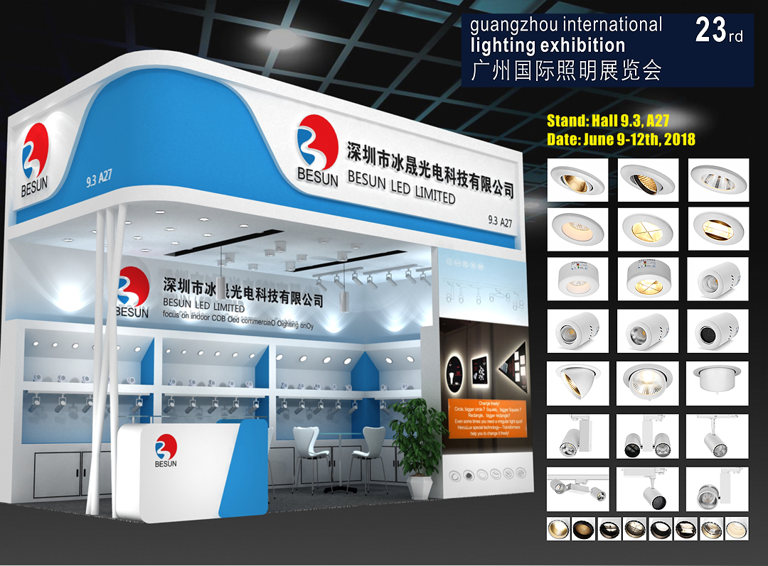 2018 GZ Fair BESUN Hall 9.3 A27